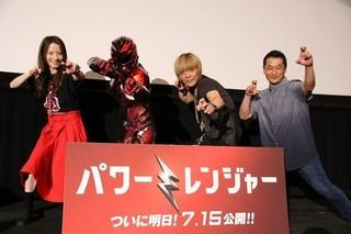 アニソン歌手・遠藤正明「パワーレンジャー」主題歌熱唱!坂本浩一&宮島咲良歓喜