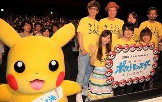 国民的アニメの20周年記念作が公開!「劇場版ポケットモンスター キミにきめた!」