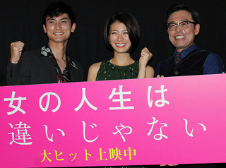 廣木隆一監督が自身初の小説を自ら映画化「彼女の人生は間違いじゃない」