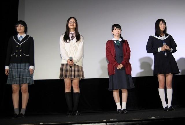スパガ浅川梨奈ら「人狼ゲーム」女性キャストが銭湯で…