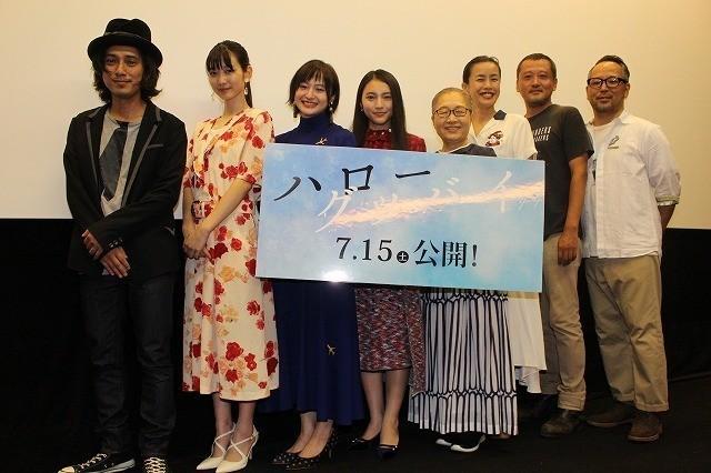 萩原みのり&久保田紗友、ダブル主演作公開に充実の笑顔「この映画が大好きです!」