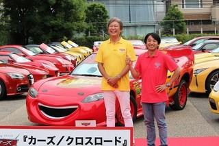 片山右京「カーズ」新作の臨場感&ドラマに太鼓判「ドライバーとして通じるものある」