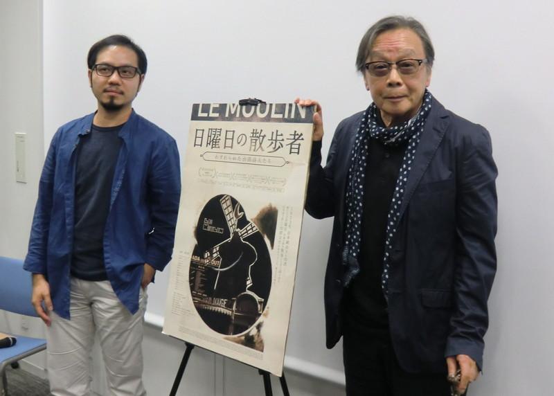 台湾詩人のドキュメンタリー、巖谷國士氏「マン・レイらから受け継いだセンス」と監督を絶賛