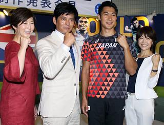 織田裕二、11大会連続「世界陸上」でボルトのラストランに期待「予選から目が離せない」