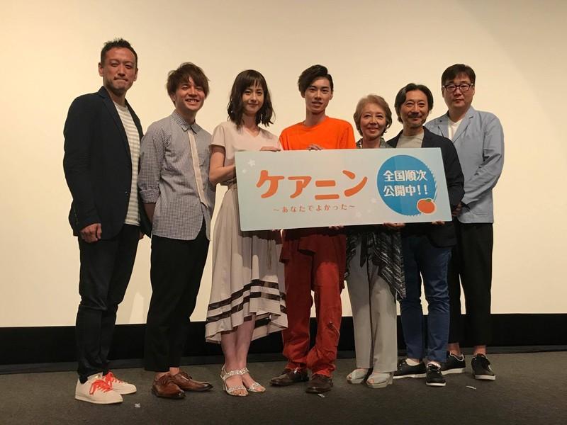 「ケアニン」東京公開初日、主演・戸塚純貴は25歳バースデイ「運命感じる」