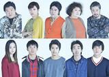 賀来賢人らが地方都市でくすぶる若者に 赤堀雅秋の舞台「流山ブルーバード」ビジュアル公開