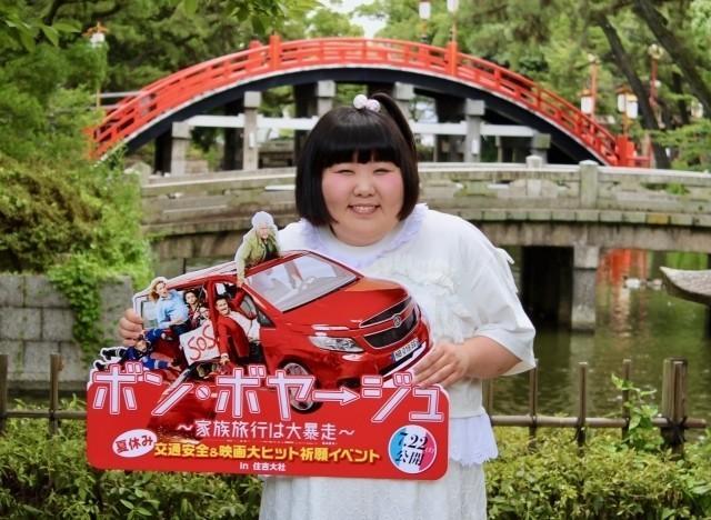7月26日に吉本新喜劇初の女性座長に就任予定
