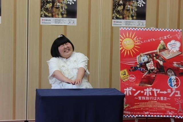 新喜劇座長就任予定の酒井藍「ボン・ボヤージュ」を元警察目線で切る! - 画像3