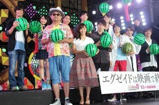 飯島寛騎、三浦大知の「エグゼイド」主題歌生披露に大興奮 「この距離で聴けるなんて!」