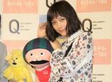 本田翼、子ども向け哲学番組で人形と会話「ずっと疑問に思っていることがあって…」