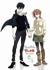 鬼と人間の愛を描くダークファンタジー漫画「デビルズライン」アニメ化決定!