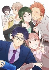 人気漫画「ヲタクに恋は難しい」ノイタミナでTVアニメ化!メインキャストも決定