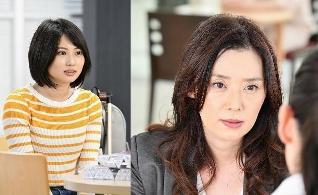 大塚寧々は厳格な母、志田未来は 視覚障害を持つ女性に
