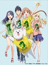 バナナ大好き女子高生の日々描く「アホガール」熱川バナナワニ園とコラボ決定!