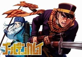 明治時代の北海道を舞台に埋蔵金争奪戦に挑む「ゴールデンカムイ」アニメ化決定!
