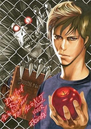 小畑健の描き下ろしイラスト「Death Note デスノート」