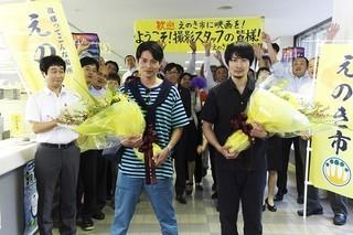 吉沢悠が自分の利益を 追求する悪徳プロデューサーに!「エキストランド」