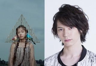 桐嶋ノドカは主題歌も担当「爪先の宇宙」