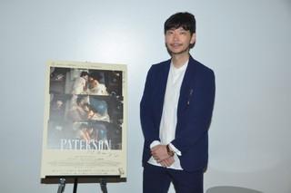 詩人・菅原敏、ジャームッシュ監督は「詩を書くルーツの1つ」 新作「パターソン」の感想は?