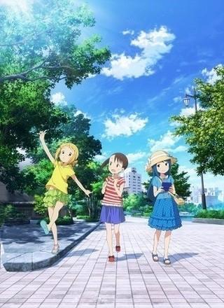 上野を守る小学生の日々を描く「三ツ星カラーズ」18年1月放送開始!応援番組もスタート