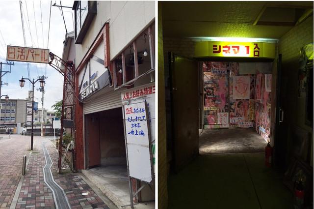石巻老舗の映画館「日活パール」。魅惑的な ポスターが貼られたシネマ1にカオス*ラウンジ の展示