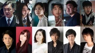 中村悠一、坂本真綾、小山力也!「新感染」声優一挙発表&吹き替え版予告も公開