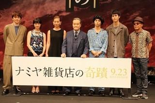 山田涼介、西田敏行から絶賛受けるも「林遣都くんにも言ってた」