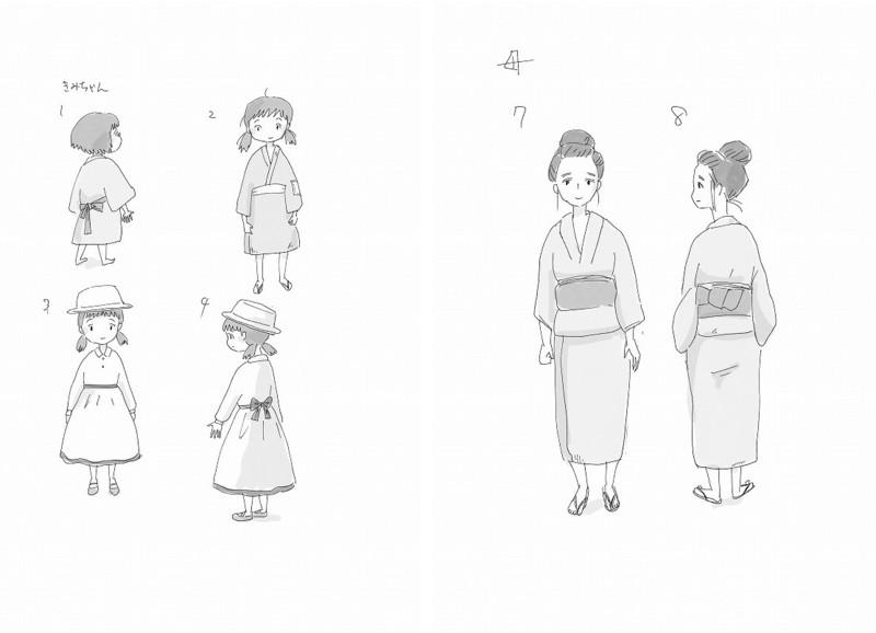 「ヨコハマメリー」監督の新作「禅と骨」今日マチ子によるアニメパートのキャラ原案画像&映像公開