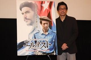 撮影時のエピソードを語った阪本順治監督「エルネスト」