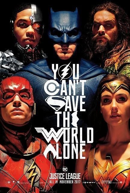 5人は世界を救えるか!?