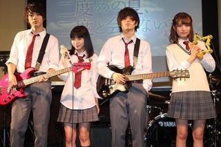 村上虹郎「ニドナツ」劇中曲を生演奏 加藤玲奈の新加入は「ウェルカムです」