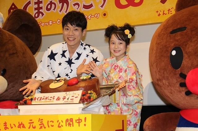 横山だいすけ、本田紗来との共作ケーキをぱくり! 「この夏一番の思い出」