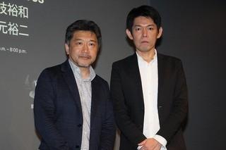 """是枝裕和監督&坂元裕二、役所広司の""""曖昧さ""""に驚嘆「怖くなりました」"""