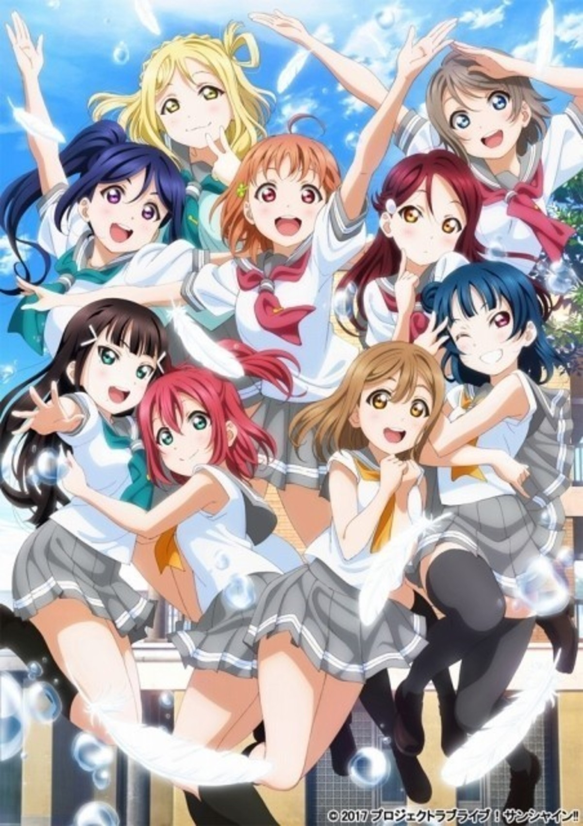 ラブライブ サンシャイン Tvアニメ第2期10月放送開始 Pv第1弾も