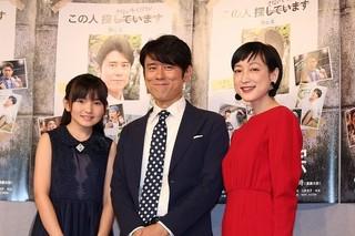 会見した原田泰造、緒川たまき、鈴木梨央ちゃん