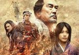 【国内映画ランキング】「関ヶ原」興収約4億で首位!「ワンダーウーマン」は2.6億で3位スタート