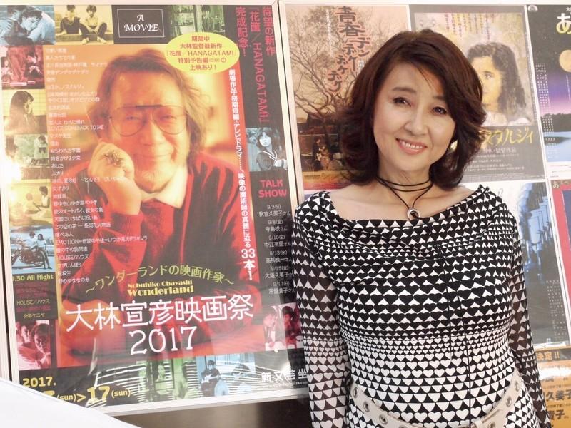 「大林宣彦映画祭2017」9月3日開幕!秋吉久美子、最初はイヤだった「異人たちとの夏」
