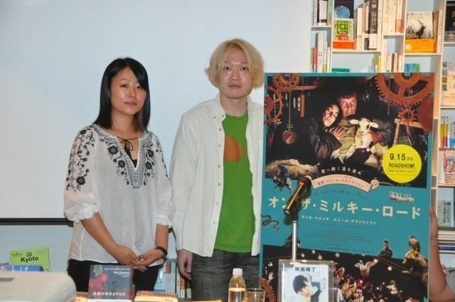 雑誌「映画横丁」編集人の月永理恵氏(写真左)と共に