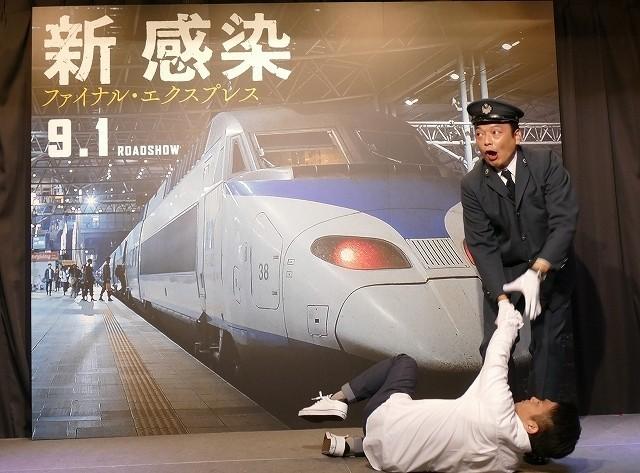 """電車内で""""感染者""""に襲われたら?「中川家」礼二が隠れる場所は……"""
