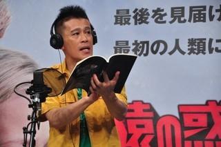 柳沢慎吾、「猿の惑星」最終章のアフレコで後悔!?「『あばよ!』を入れなかった」