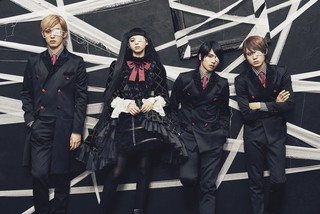 中条あやみ、志尊淳らと「覆面系ノイズ」劇中バンドでメジャーデビュー!