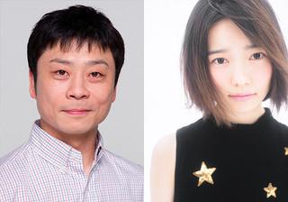 三宅弘城と島崎遥香、ディーン・フジオカが「脅迫屋」演じる連ドラに出演