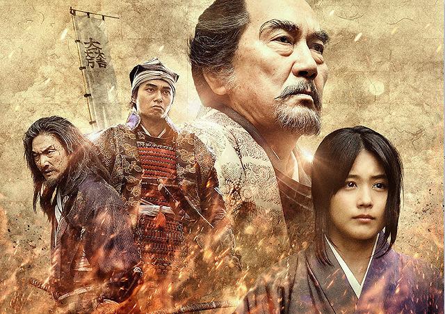 【国内映画ランキング】「関ヶ原」が2週連続で首位!1~7位の順位変動なし