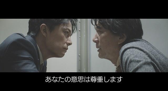 是枝裕和監督作「三度目の殺人」バリアフリー上映の新技術「UDCast」を本格導入!