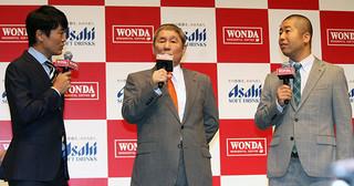 ビートたけし「WONDA」の新部下・ブルゾンちえみにセクハラ!?「誰がやるのか楽しみ」