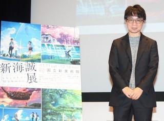 新海誠監督、自身の展覧会開催は「光栄です」 音声ガイドは神木隆之介