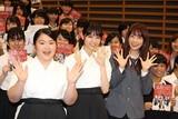 乃木坂46・西野七瀬、道着姿で登場に女子高生80人大歓声!