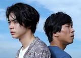 菅田将暉×ヤン・イクチュン「あゝ、荒野」釜山映画祭に出品!肉体改造に挑む映像も披露