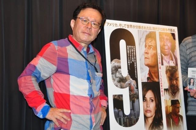 猪瀬直樹、「ナインイレヴン」を通して日本人に警鐘「9・11は他人事じゃない」