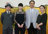 宮崎あおい、北斎の娘役で老けメイクに感激「素敵だなと思える年の取り方したい」